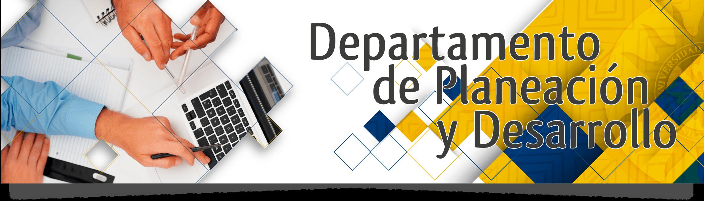 Департамент планирования и развития