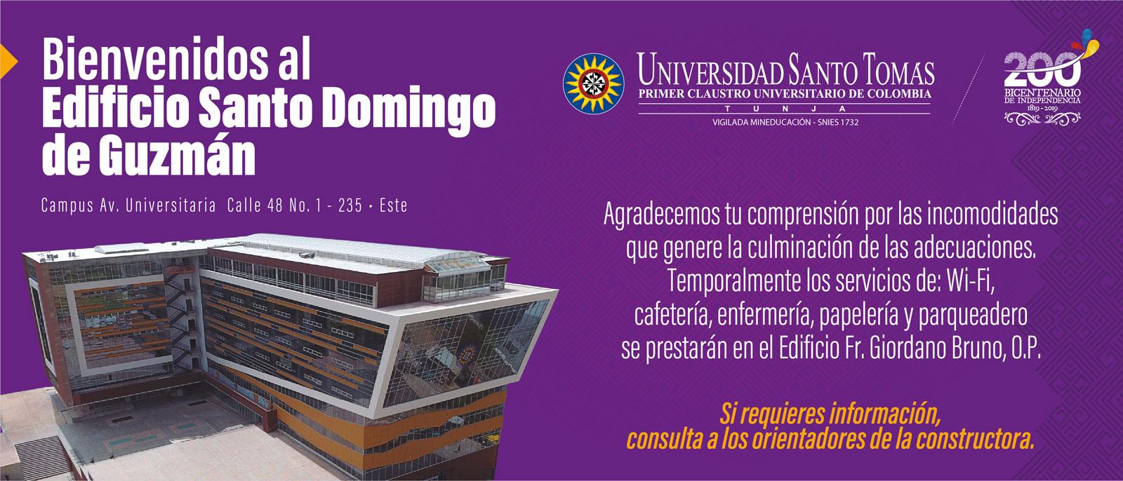 Маршрут 2 Санто-Доминго Здание 1