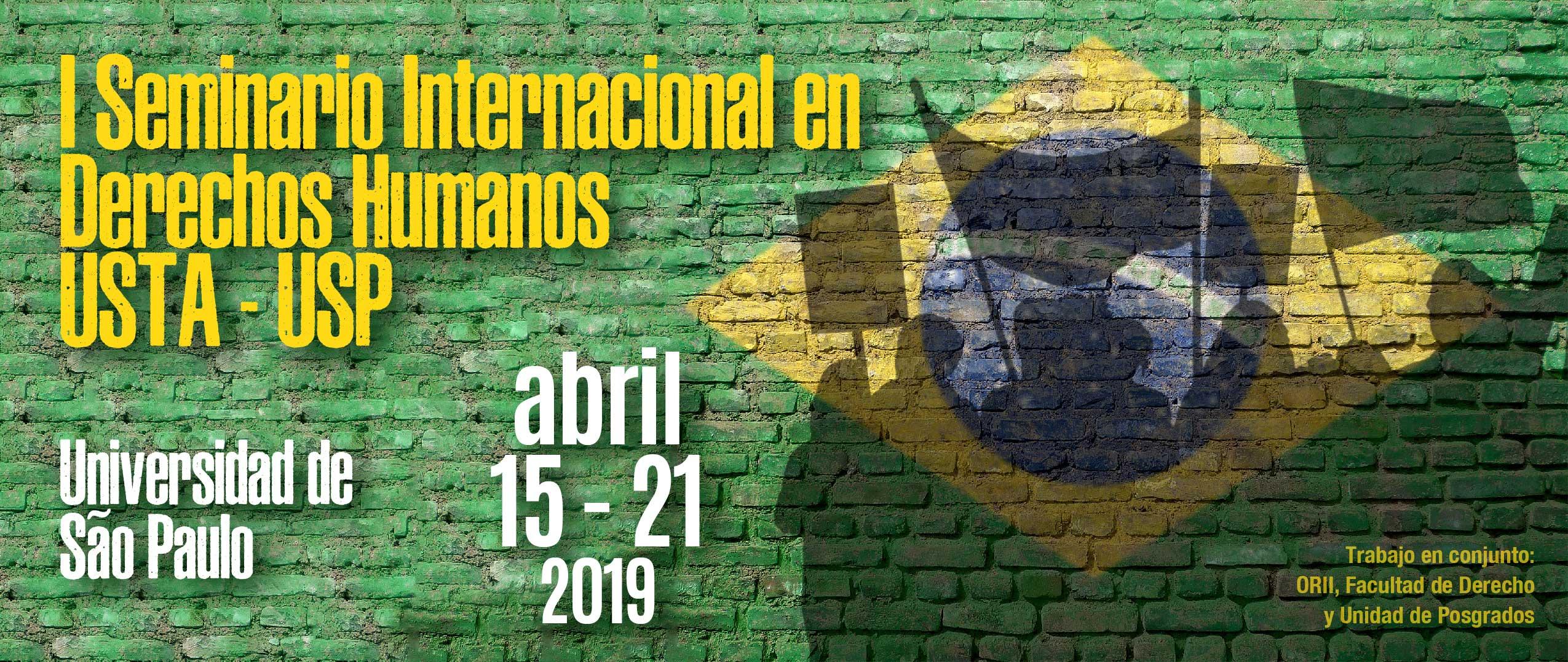 Международный семинар по правам человека usta usp 1