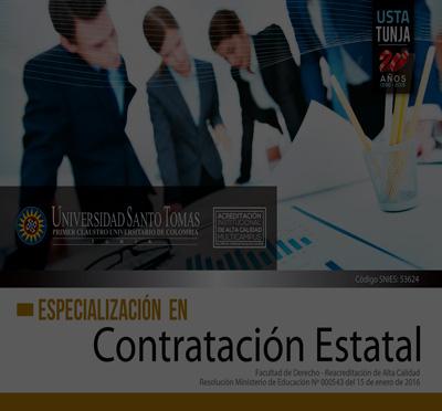 Государственное подрядное агентство