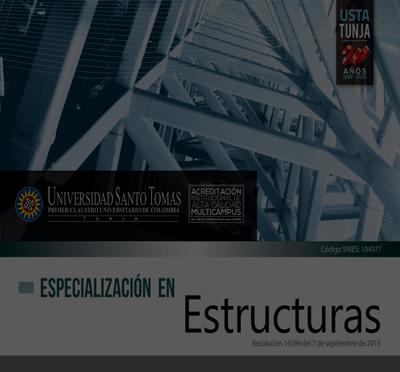 ЭСП в структурах