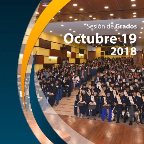 19 Октябрь 2018 сессия - Список выпускников