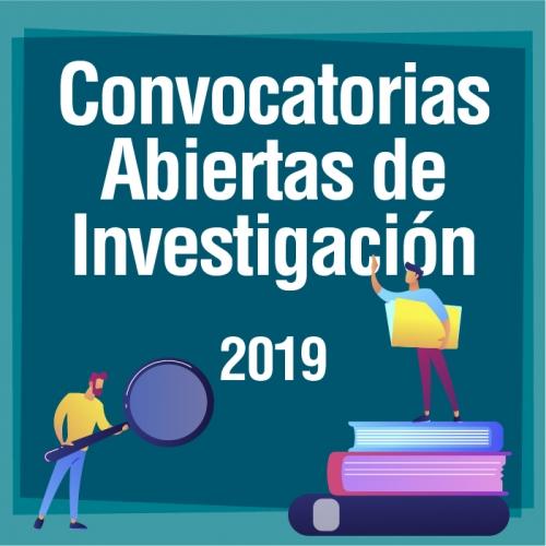 Открытые исследования 2019