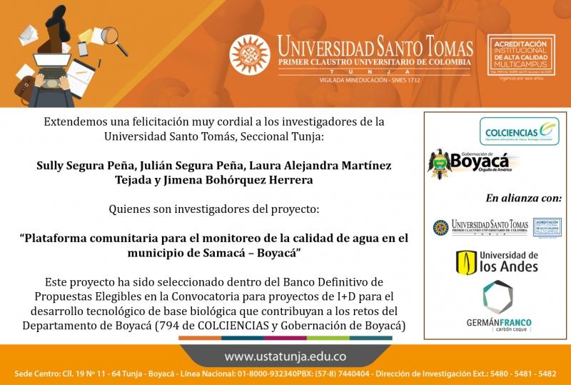 Наши исследователи, томасино гордятся департаментом и регионом